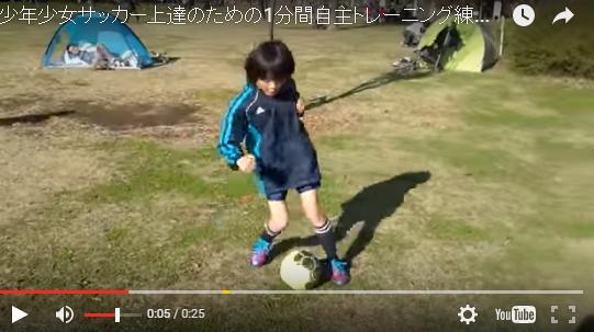 クーバートレーニング サッカー