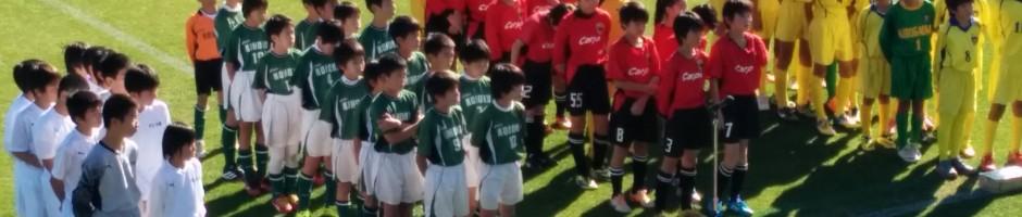子供サッカー.com