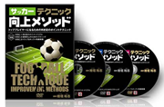 檜垣裕志DVD